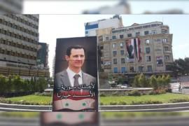 """صحيفة بريطانية: الأسد غير قادر على مواجهة """"قيصر"""" وسينهار حتماً"""