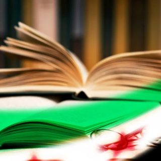 مسؤولية النخب المثقفة في الثورة السورية
