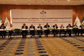 """هيئة التفاوض"""" توضح لـ""""السورية نت"""" تفاصيل تعليق عمل موظفيها في السعودية"""