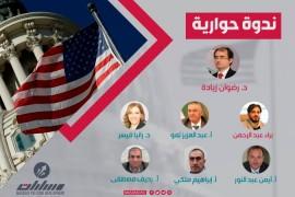 سياسة بايدن تجاه سورية التوقعات والمألات