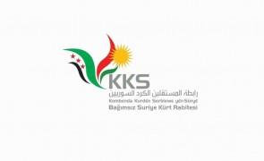 رابطة المستقلين الكرد السوريين تصدر تصريحاً بمناسبة يوم المرأة العالمي.