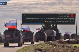 انسحابات روسية من سراقب تصدم الموالين: إعادة تمركز أم تفاهمات جديدة مع تركيا؟
