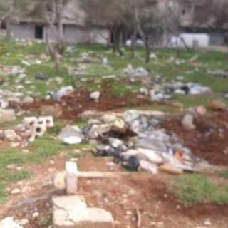 بيان إدانة لانتهاك النظام السوري حرمة المقابر في مدينة حلب، المقابر تحتوي رفات أهالي المدينة الذين قتلهم النظام السوري خلال قصفها