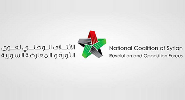 الائتلاف الوطني يقدم تهنئة للسوريين والأمة الإسلامية بعيد الفطر المبارك .
