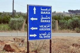 درعا تشهد المزيد من عمليات الإغتيال ضد عناصر سابقين في الجيش السوري الحر .