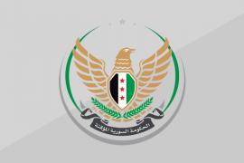 الحكومة السورية المؤقتة تصدر بياناً حول اليوم العالمي للاجئين