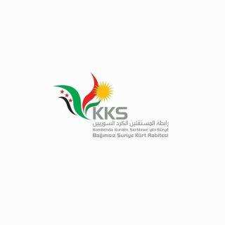 وفد من رابطة المستقلين الكرد السوريين يقوم بإجراء زيارة إلى النائب العام في مدينة عفرين .