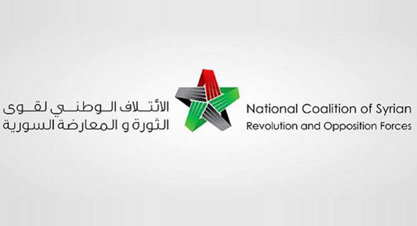 الائتلاف الوطني يصدر تصريحاً في اليوم العالمي للاجئين.