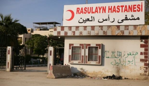 طالبوا بالحماية…أطباء يعلقون عملهم بمشفى رأس العين