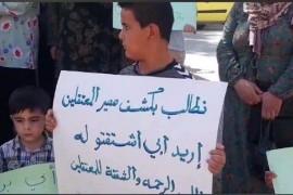 اعتصام أمام مقر الامم المتحدة لأهالي القامشلي  يطالبون بكشف مصير أبنائهم في سجون ميليشيا PKK/PYD.