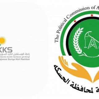 وفد من قيادة رابطة المستقلين الكرد السوريين يلتقي مع الهيئة السياسية لمحافظة الحسكة .