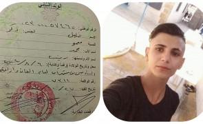 ميليشيات pyd-pkk تختطف طفلاً قاصراً في حي الشيخ المقصود لتجنيده إجبارياً في صفوفها .