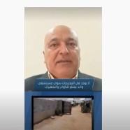 رابطة المستقلين الكرد تقود حملة عودة النازحين من أهالي عفرين إلى منازلهم